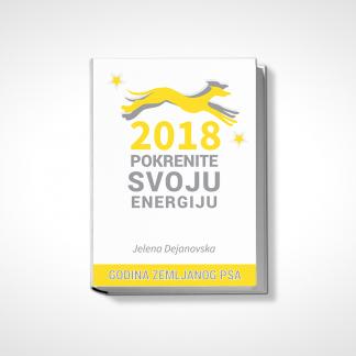 Pokrenite svoju energiju 2018 štampano izdanje